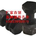 供应用于20#的M22*140U型螺栓专业生产厂 高强度塔吊螺栓批发