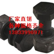 M48*170双头螺栓图片