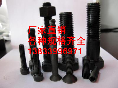 供应用于化学用的标准件螺栓M27*120 不锈网316L螺栓专业生产厂家