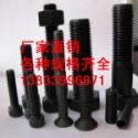 全螺纹螺栓M22*110图片