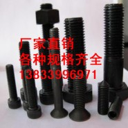 标准件螺栓M27*120图片