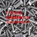 供应用于化工的内六角螺栓M12*50 12cr1mov合金螺栓生产厂家