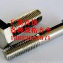 M30*100花篮螺丝厂家电话图片