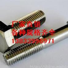 供应用于Q235的M36*210U型螺栓厂家 镀锌螺栓最低价格批发