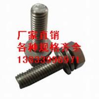 供应用于Q235的M36*180全螺纹外六角螺栓 国标单头螺栓