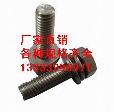 紧固用螺栓M22*130图片