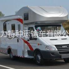 供应依维柯房车(JHW5040XLJ旅居车)