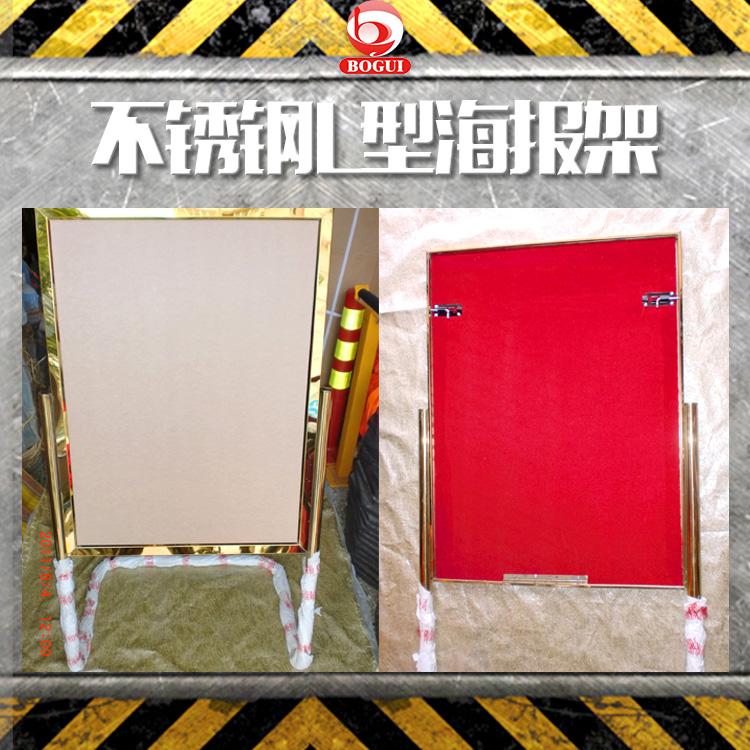 供应广西不锈钢L型海报架 不锈钢广告海报架 广告架 广告牌厂家定做