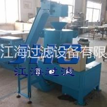 供应优质JHSG系列金属铁屑甩干机,金属甩干机性能参数批发