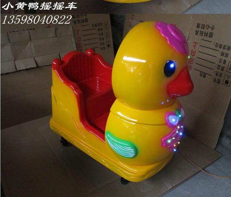襄阳游乐园设备摇摇车儿童游戏机投币机