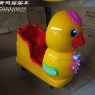襄阳游乐园设备摇摇车图片