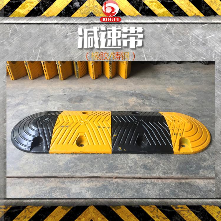 供应广西橡胶减速带 减速垫 减速坡 减速路拱 铸钢减速带 铸钢减速垄厂家
