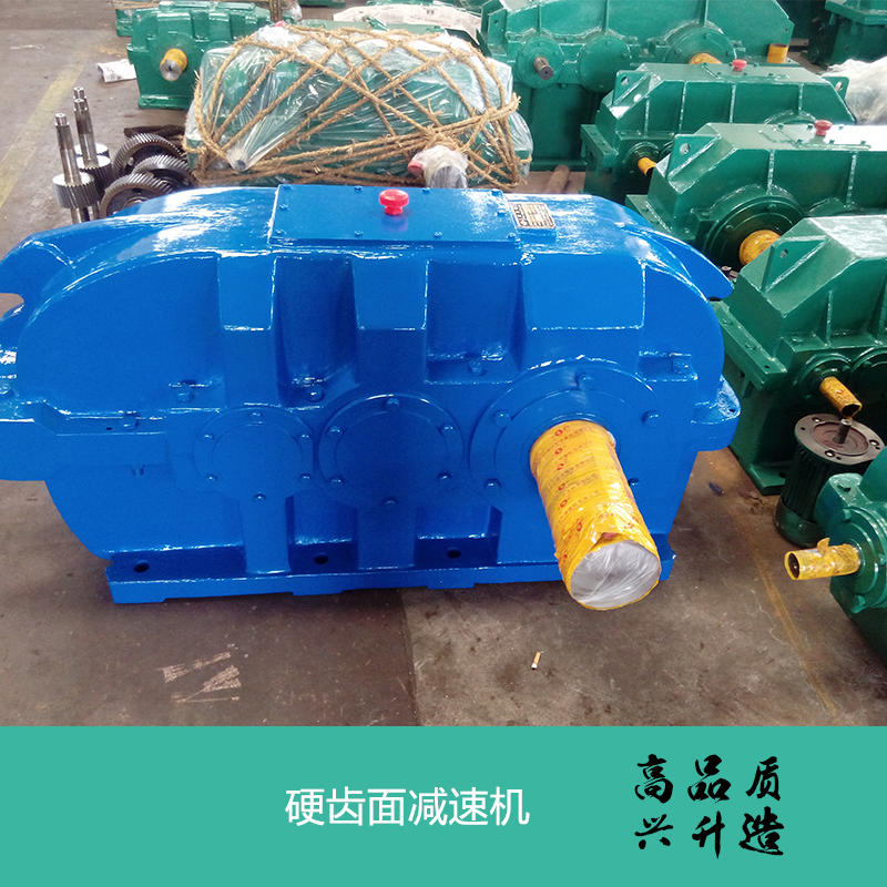专业供应 ZDY 系列硬齿面减速机 硬齿面齿轮减速机
