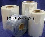 供应环保PVC收缩膜印刷PVC收缩膜印刷PVC收缩膜POF收缩膜PVC收缩袋PVC收缩膜厂家