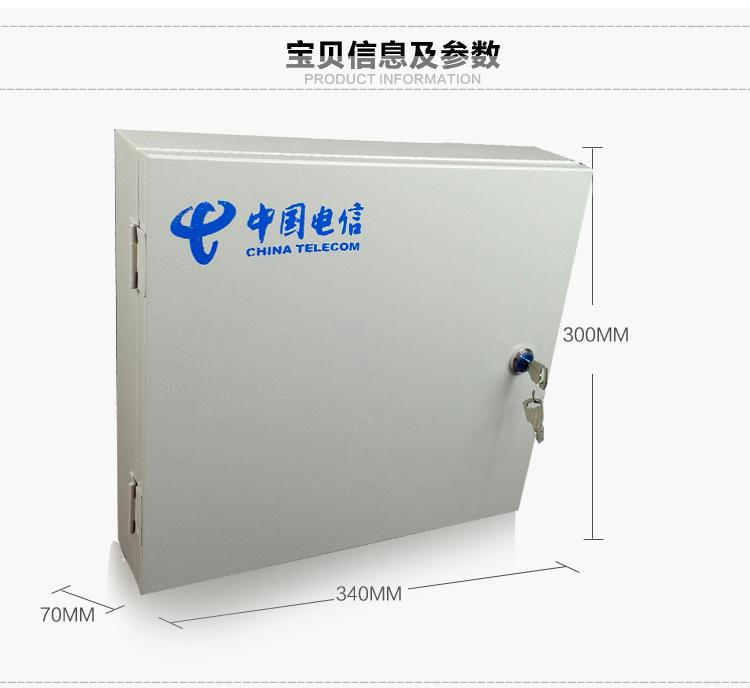供应24芯室内光缆配线箱批发,供应24芯光缆配线箱批发
