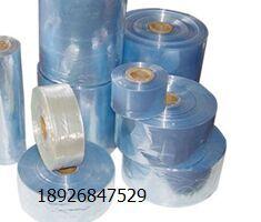 供应PVC收缩膜厂家直销-BOPP消光膜-BOPP热封膜-BOPP光膜-全新料拉伸膜-环保珠光膜