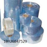 供应全新料PVC收缩膜厂家-BOPP热封膜-BOPP消光膜-BOPP光膜-全新料拉伸膜-静电膜