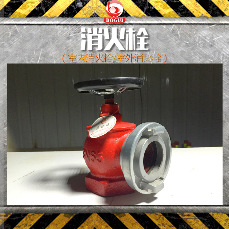 供应广西消火栓 室内消火栓 防冻型室外地上消火栓 消防栓设备厂家