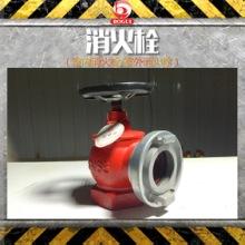 供应广西消火栓 室内消火栓 防冻型室外地上消火栓 消防栓设备厂家批发