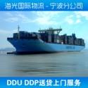 DDUDDP送货上门图片
