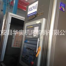 供应用于金属车削的数控机床VMC1060加工中心批发