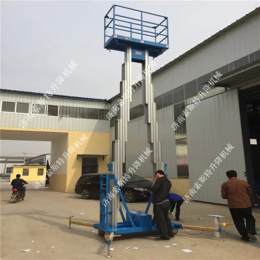 供应用于液压油的铝合金升降机图片