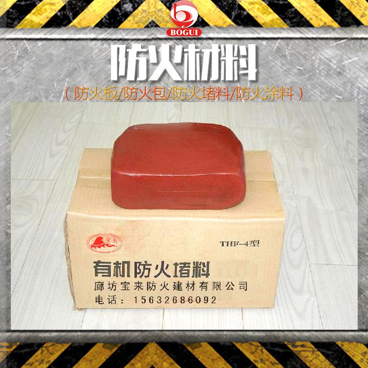 供应广西防火材料 防火板 防火包 防火堵料 防火涂料 消防材料生产厂家