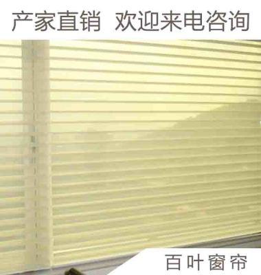 百叶窗帘图片/百叶窗帘样板图 (1)