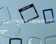 玻璃基片、玻璃表面图片