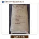 福建中脂天然可可粉厂家 福建专业生产中脂天然可可粉厂家