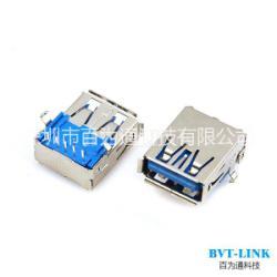深圳USB3.0 连接器厂 深圳USB3.0 连接器采购 深圳