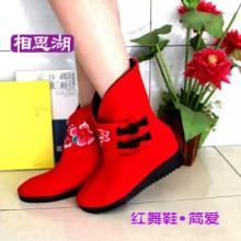 少数民族靴子价格,民族靴子批发,民族风女棉靴价