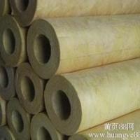 供应岩棉管、岩棉管价格
