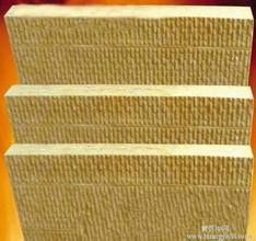 供应岩棉板、优质岩棉板
