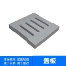 供应全国 盖板模具 供应西安盖板模具生产厂家批发报价 盖板塑料模供应 盖板厂家直销