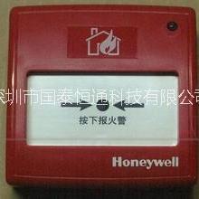 霍尼韦尔XLS-271编址手动报警按钮