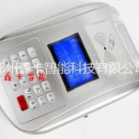 供应河南食堂刷卡机哪家的IC卡消费系统稳定价格又实惠 鑫卡智能
