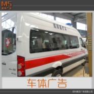 郑州车体广告宣传图片