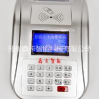 供应IC卡售饭机水控机食堂售饭机手持POS机食堂打卡机