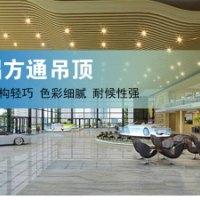惠州异形铝方通厂家 惠州方管铝方通供应  波纹异形铝方通厂家批发价格