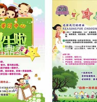 宣传单设计图片/宣传单设计样板图 (4)