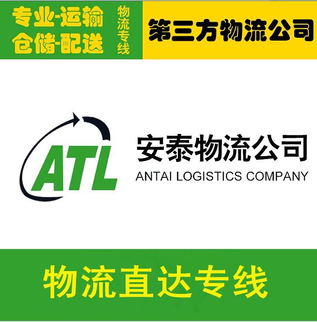 供应广州到拉萨物流专线 广州至拉萨往返专线 广州安泰物流公司