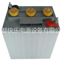 供应电动观光车电池 电动游览车蓄电池生产厂家 3DG-230 电动车电瓶 快乐牌蓄电池批发
