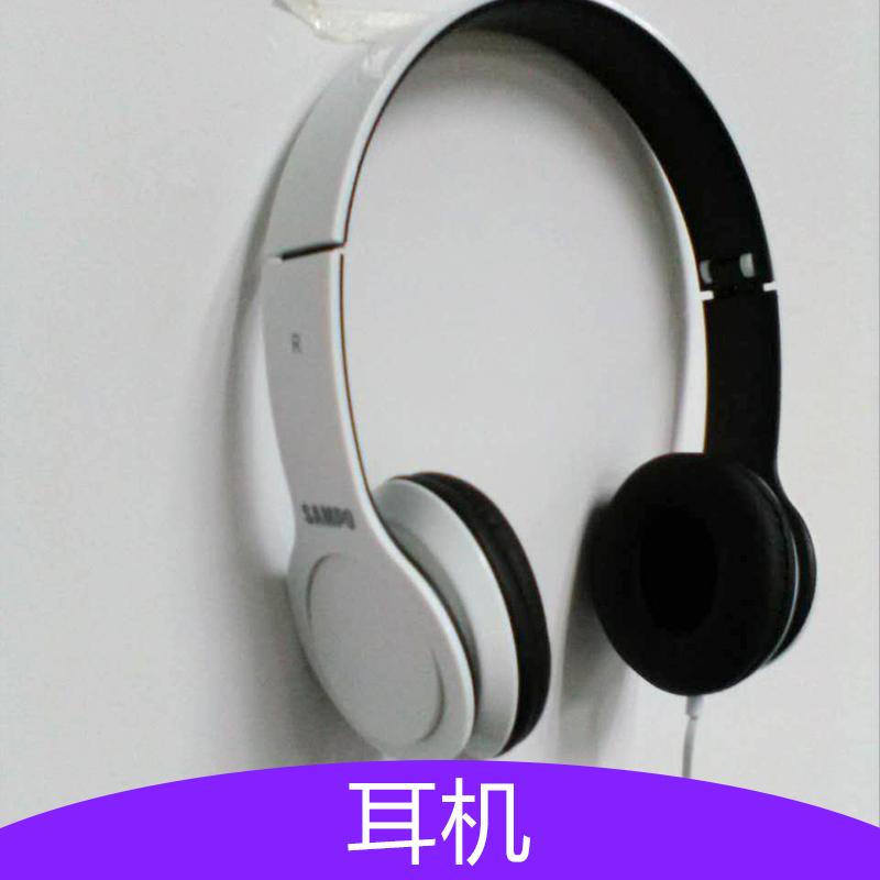 金属耳壳耳机,金属耳壳耳机报价,金属耳壳耳机厂家