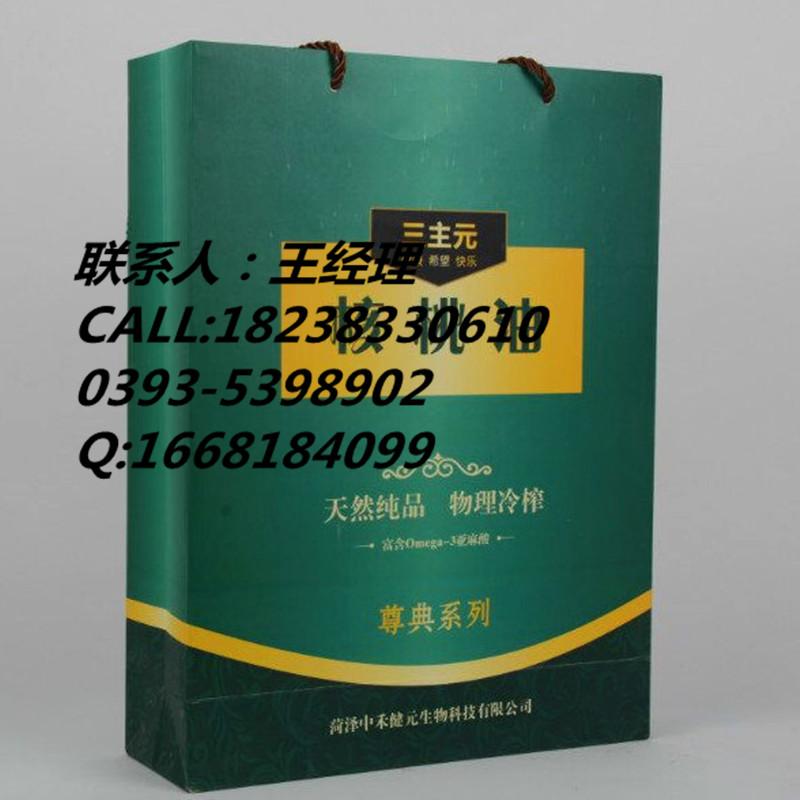 供应有机核桃油冷榨  有机核桃油250ml瓶装三主元招商