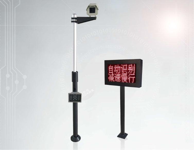 供应车牌识别摄像机 中控科技重庆车牌识别系统 渝北区不停车收费系统