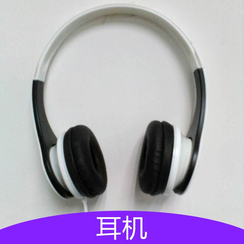 供应头戴耳机