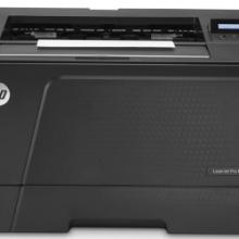 供应惠普701n打印机,惠普M701n黑白激光打印机,替代HP5200n