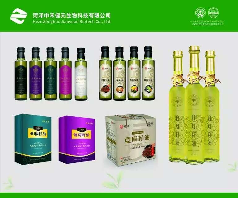 供应有机亚麻籽油招商  亚麻籽油250ml瓶装三主元