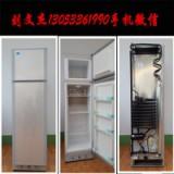 供应Gas refrigerator XCD-320 300 240 200燃气冰箱冷柜